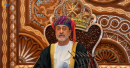 Oman's sultan faces 'balancing act' as credit crunch looms