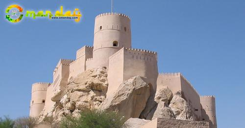 Some key dates in Oman's history: