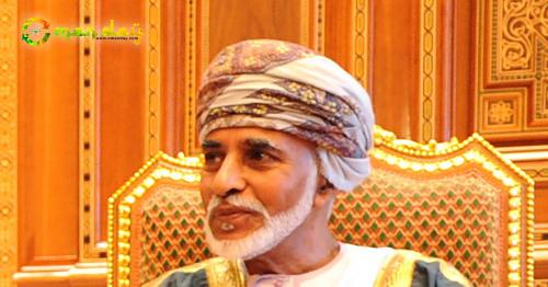Things people in Oman should know about His Majesty Sultan Qaboos