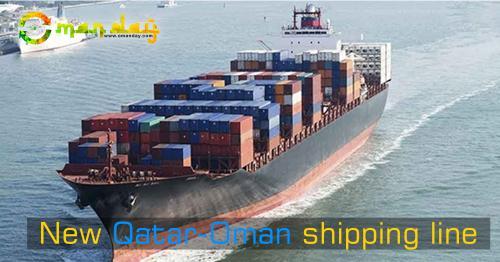 New Qatar-Oman shipping line