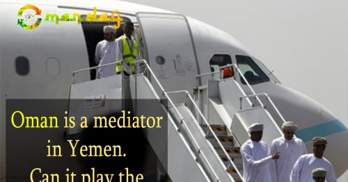 Oman is a mediator in Yemen. Can it play the same role in Qatar?