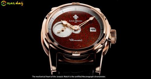 Oman technology: Jurassic Watch - A 150-million year heritage on your wrist