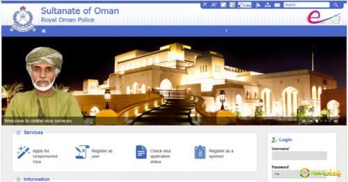 oman announces - evisa