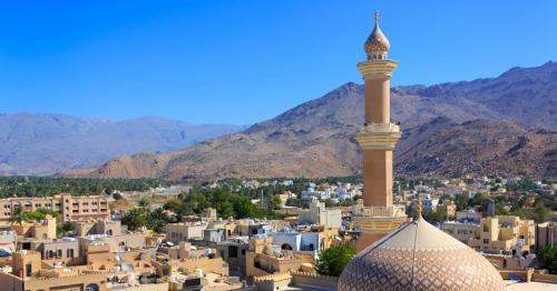 10 top cities of oman