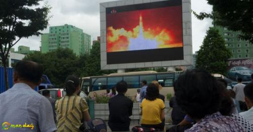 Coverage of the latest ICBM launch was shown on giant screens in Pyongyang