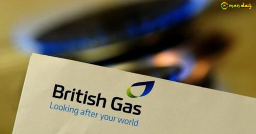 British Gas will increase electricity prices by 12.5% from 15 September, its owner Centrica has said, in a move that will affect 3.1 million customers.