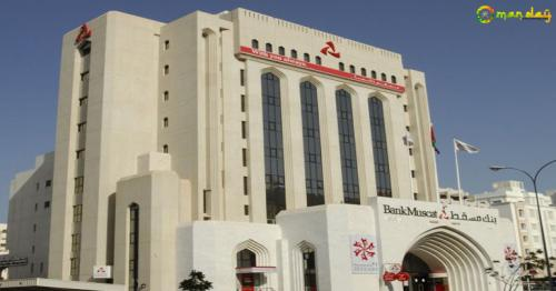 Bank Muscat wins Best Foreign Exchange Provider in Oman Award