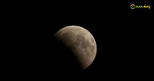 Watch Partial Lunar Eclipse at KOM Today