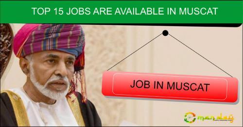 Top 15 Jobs in Muscat