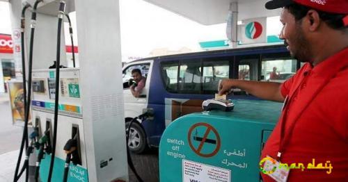 UAE increases petrol prices