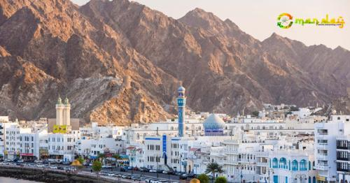 What's happening in Oman this weekend?
