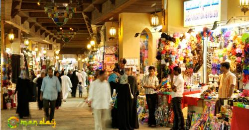 Traditional Market in Oman
