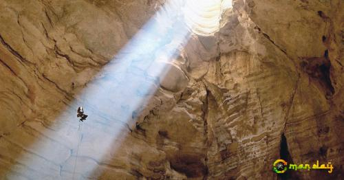 Caves in Oman
