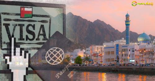 New tourist visa rules announced in Oman