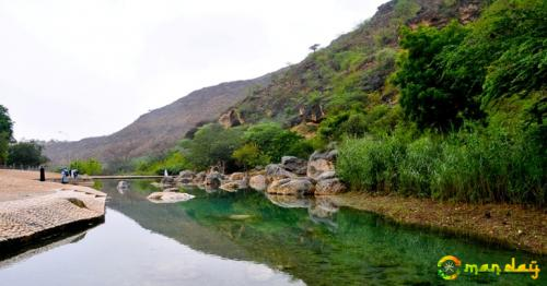 Dhofar Governorate