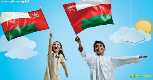 About Oman National Day