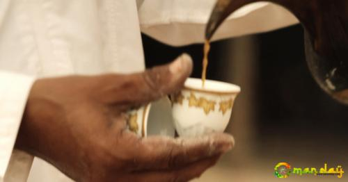 Omani Coffee