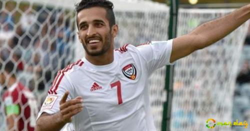 Oman lost 1-0 to UAE in their first round match, Gulf Cup