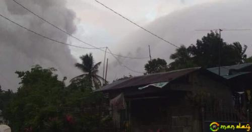 Residents were evacuated from two villages near the volcano