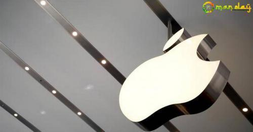 New Apple update to send location to emergency services