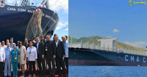 Filipino-Made Gigantic ship, Now one of the world's biggest commercial vessel