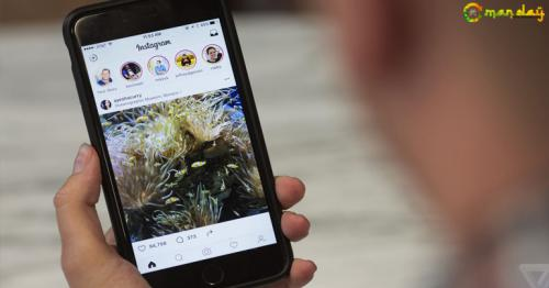 Instagram To Send Alerts If Someone Takes The Screenshots Of Your Photos