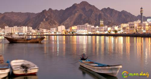 Muscat Governorate