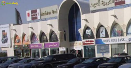 No more free parking in Qurum Commercial Area from Today