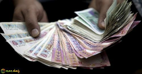 Today Omani Rial Exchange Rate Full Table