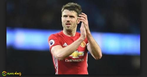 Michael Carrick selects his midfield replacement ahead of retirement