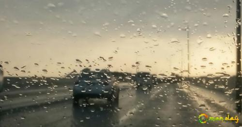 Oman Weather : Rains forecast for Oman