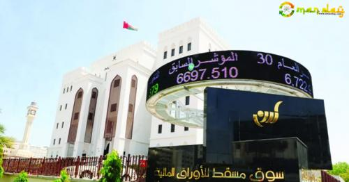 Omantel plans to raise $2b from bond market