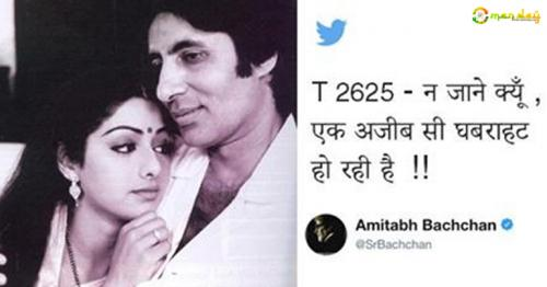Amitabh Bachchan Tweeted About Feeling 'Strange Restlessness' Right Before Sridevi's Passing