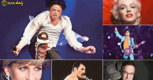 Celebrity deaths that shook the world