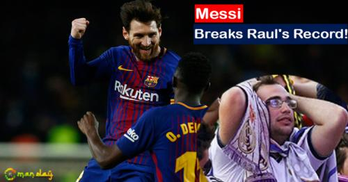 Barcelona News: Lionel Messi makes history against Girona