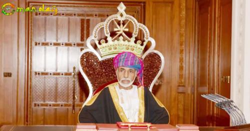 His Majesty Sultan Qaboos issues Royal Decree amending Military Judiciary Law