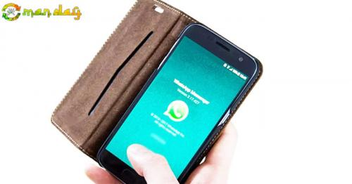 New scam looting people through WhatsApp