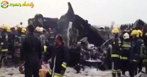 Bangladesh Plane With 67 Passengers Crash-Lands At Nepal Airport