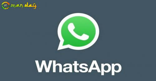 How to read WhatsApp messages without letting the sender know
