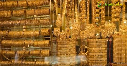 Planning to buy gold? This is the perfect time
