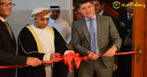 Sheikh Faisal becomes Austria's first honorary consul in Oman