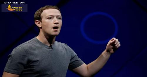 Zuckerberg says sorry to Britons with apology ads in newspaper