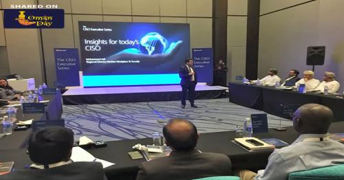 Microsoft offers insights to cyber-security experts in Oman