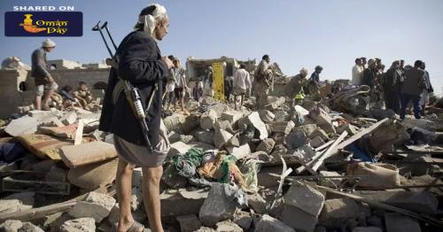 Yemeni Women Reflect on War in a City Ravaged by Air Strikes