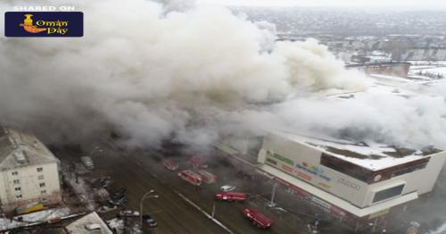Fire engulfs shopping mall in western Siberia: 37 dead, scores missing as 300 rescue personnel bring blaze under control