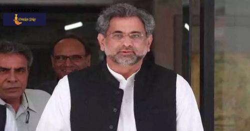 """Embarrassment"": Pakistani PM Frisked At US Airport, Says Pak Media"