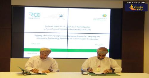 ITA, Oman Oil ink cyber security pact