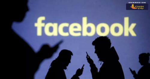 Facebook upgrades its privacy policy after recent scandal