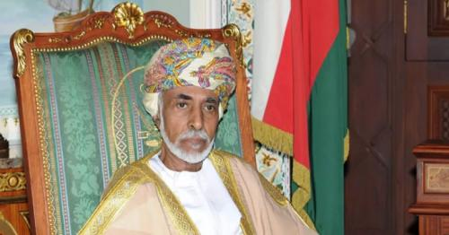His Majesty Sultan Qaboos bin exchanges Ramadan greetings with world leaders