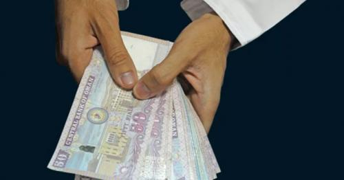 Minimum salary for Omani nationals employed in private sector
